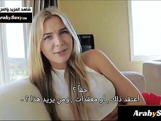 anal arab boobs latina mature mexican